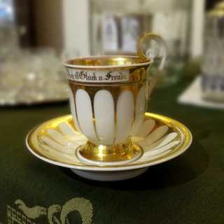 Cup and saucer KPM Berlin hand gilded inscription