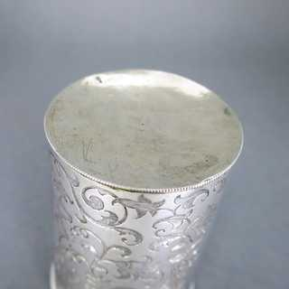 Beautiful victorian silver beaker with floral decoration and inscription